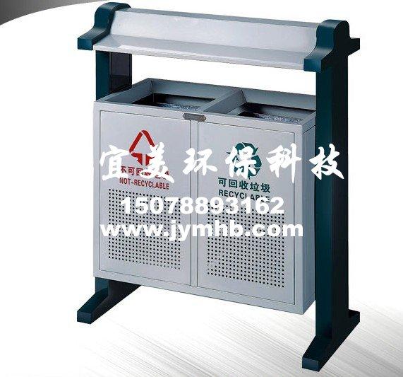 广西钢板冲孔环保分类垃圾桶