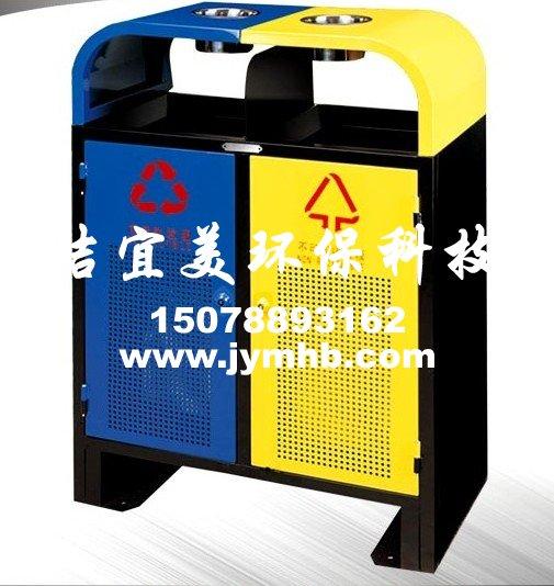 广西南宁户外分类钢板冲孔垃圾桶
