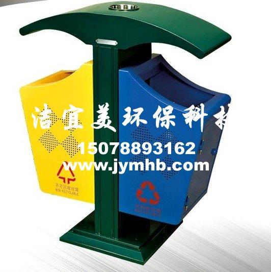 钢板冲孔分类环保垃圾桶