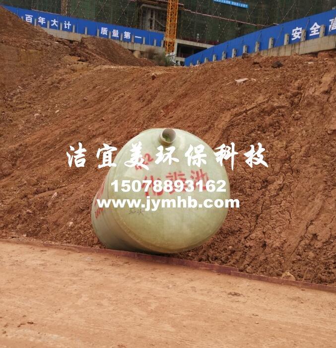 广西南宁玻璃钢化粪池厂家-9方