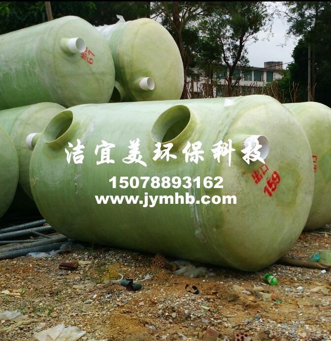 12方玻璃钢化粪池-广西南宁化粪池