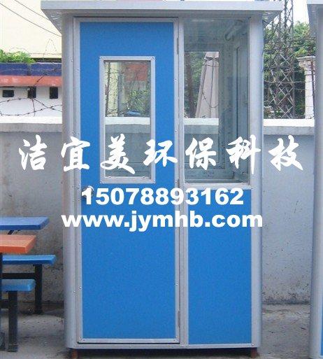 广西南宁彩钢板保安亭