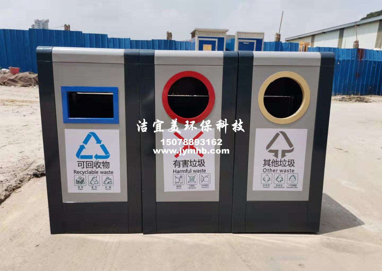 南宁分类垃圾桶-分类垃圾桶厂家直
