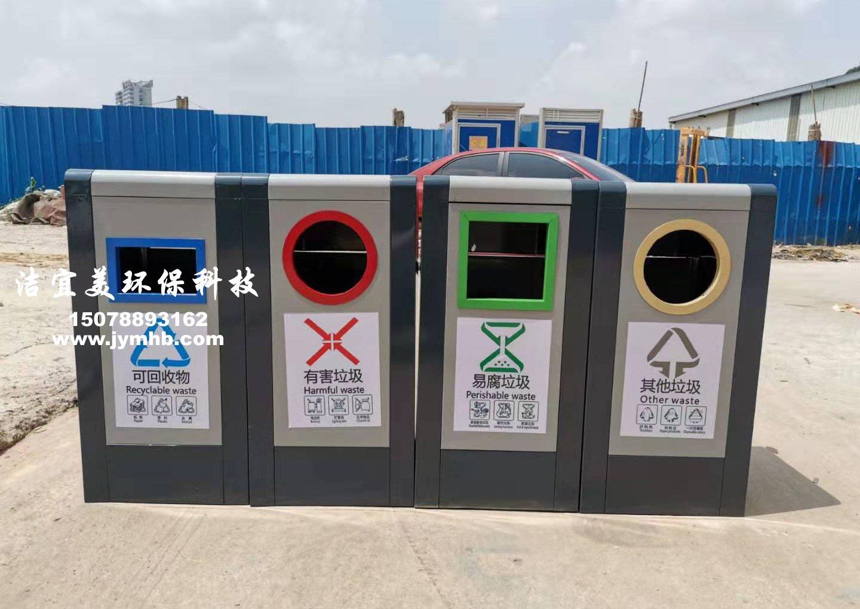广西南宁分类垃圾桶-洁宜美环保分
