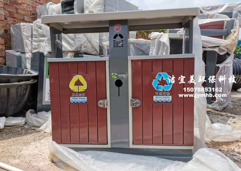 南宁分类垃圾桶-环保分类垃圾桶